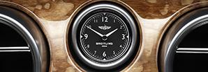 continental_gt_range_clock.jpg