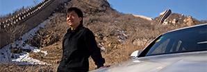 Jackie_Chan_298x104.jpg