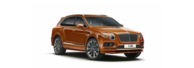 73b67dc312 Register Your Interest  bentayga-speed-front-three-quarters-promoted-638x223.jpg