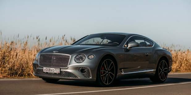 New Continental GT Bentley Studio Rostov on Don 1398x699.jpg