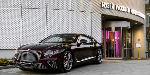 New-Bentley-Continental-GT-in-Russia-1398x699.jpg